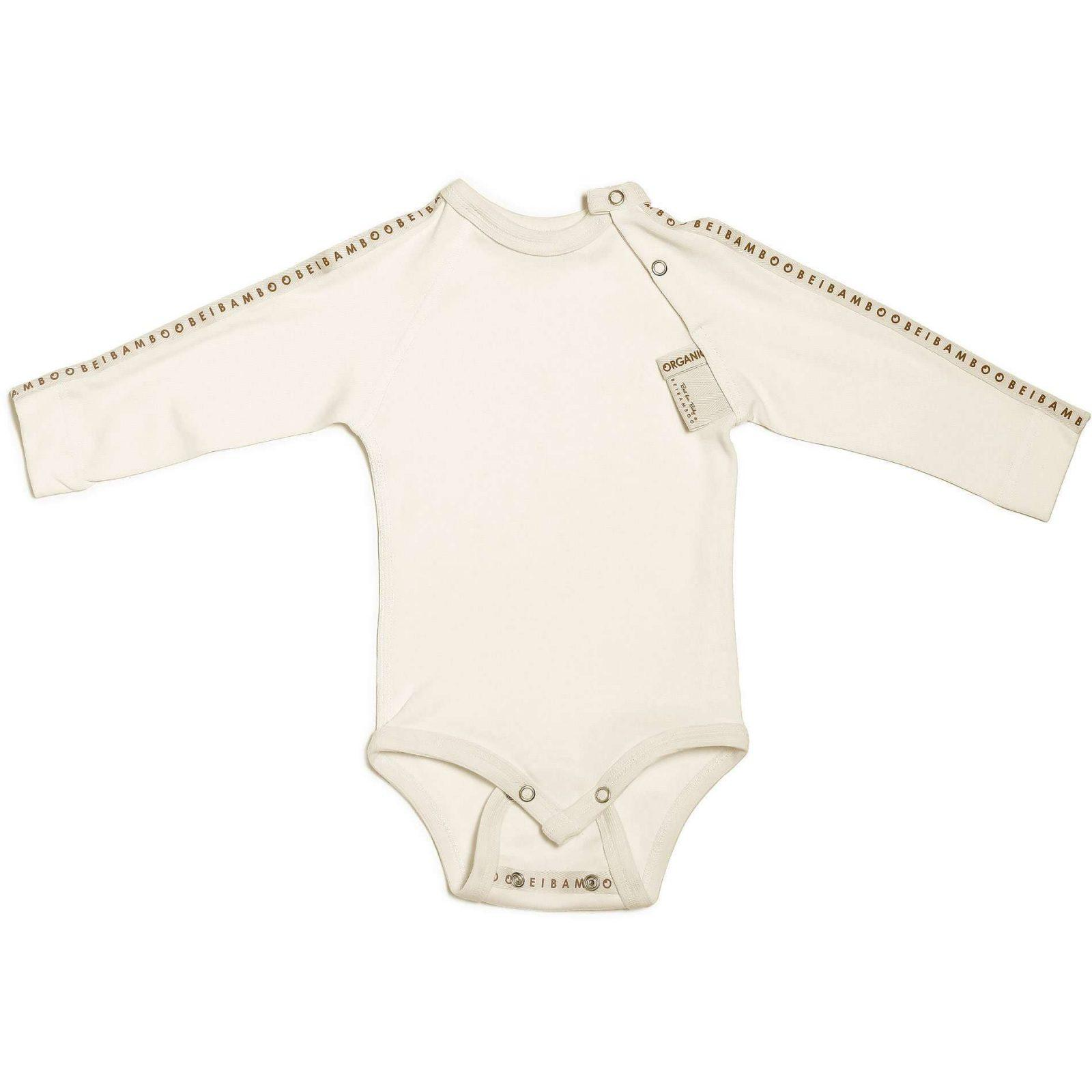 sweet Babyshower gift for new dad rompersuit white